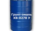 Скачать фотографию Строительные материалы Грунт-эмаль по ржавчине ХВ-0278 80665818 в Краснодаре