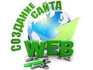 Создание сайта - визитки на 1C-Bitrix -динамическая структура страниц (не ограни