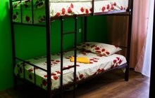 Продаем кровати на металлокаркасе и лдсп