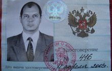 Адвокат Зайцев С, В, Адвокатская палата Краснодарского края