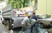 Предложение: Вывоз Мусора в Краснодаре