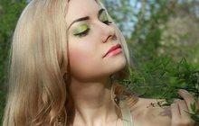 профессиональный макияж, визажист с выездом на дом