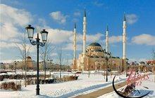 Новогодний тур в Чечню из Краснодара