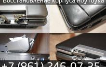 Ремонт корпуса ноутбука от сервиса K-Tehno в Краснодаре