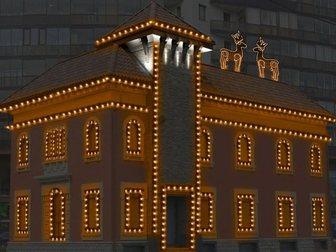 Смотреть изображение  Иллюминация улиц и зданий 32322844 в Краснодаре