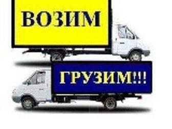 Просмотреть фотографию Транспорт, грузоперевозки Переезд от А до Я 32358009 в Краснодаре