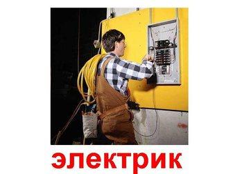 Уникальное изображение Резюме и Вакансии Электромонтажные работы 32422205 в Краснодаре
