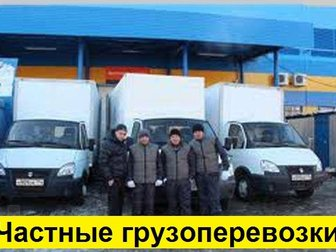 Свежее изображение  Заказывайте переезд у нас - надежно, качественно 32511610 в Краснодаре