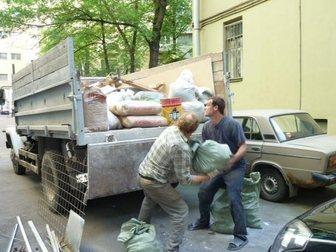 Скачать foto Резюме Предложение: Вывоз Мусора! в Краснодаре 32558465 в Краснодаре