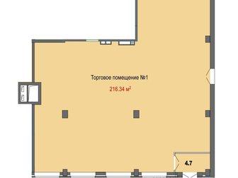 Увидеть изображение  Мачуги, 216 квадратных метров, 32670969 в Краснодаре