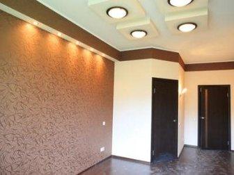 Уникальное изображение Ремонт, отделка Ремонт квартир, домов, Отделка офисов, магазинов под ключ 32671473 в Краснодаре