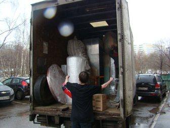 Увидеть фотографию Транспорт, грузоперевозки перевозка мебели 32710623 в Краснодаре