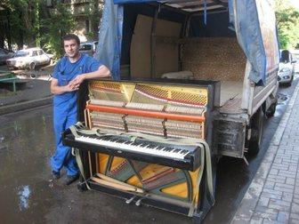 Скачать бесплатно фотографию Транспорт, грузоперевозки перевозка пианино 32736621 в Краснодаре
