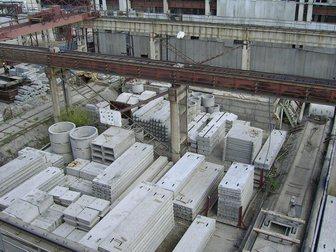 Скачать бесплатно фото Строительные материалы Железобетонные изделия от производителя 32804724 в Краснодаре