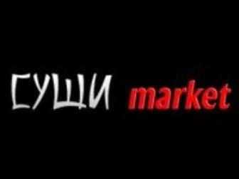 Просмотреть фото  Открытие суши маркета под ключ 33247649 в Краснодаре