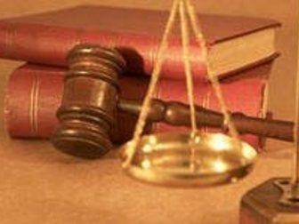 Свежее foto Юридические услуги помощь юриста в суде 33763505 в Краснодаре