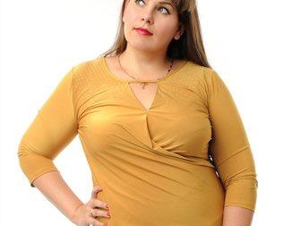 Купить Оптом Женскую Одежду Оптом Больших Размеров