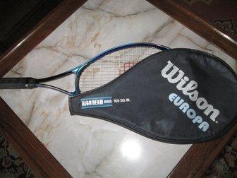 Просмотреть фотографию  Легендарная теннисная ракетка WILSON EUROPA из Германии, 33989266 в Краснодаре