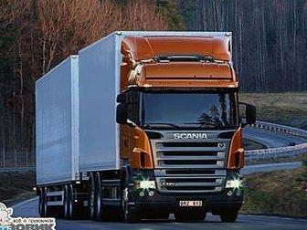 Смотреть изображение Транспорт, грузоперевозки грузоперевозки по городу и на дальние расстояния 34040222 в Краснодаре