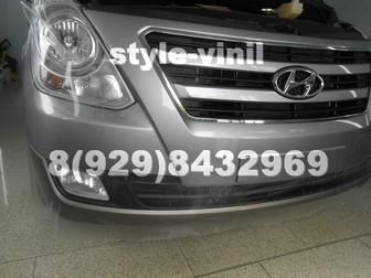 Скачать foto Тюнинг Защита кузова автомобиля антигравийной плёнкой от сколов и царапин, нанесение винила на автомобиль 35520520 в Краснодаре
