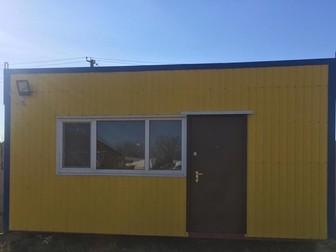 Просмотреть foto  временное жилье, мобильный офис, КПП 74312589 в Краснодаре
