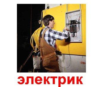 Фото в Работа Резюме и Вакансии Монтаж, замена розеток и выключателей.   в Краснодаре 0