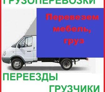 Фото в Авто Транспорт, грузоперевозки ГРУЗОПЕРЕВОЗКИ, услуги грузчиков.   Квартирные, в Краснодаре 0