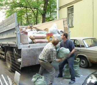 Фото в Резюме и Вакансии Резюме Вывоз строительного мусора. Вывезу ваш мусор! в Краснодаре 0