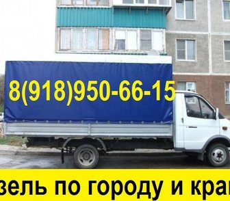 Изображение в   Осуществляем квартирные переезды, офисные, в Краснодаре 450