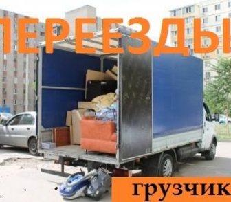Фото в   Вы планируете переезд?   Вам требуются перевозка в Краснодаре 250