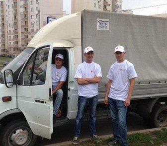 Изображение в   Осуществляем:   -доставку (строй. материалы, в Краснодаре 250