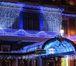 Фото в   Украшение зданий и улиц в Краснодаре от компании в Краснодаре 0