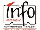 Фото в Услуги компаний и частных лиц Рекламные и PR-услуги Предлагаем вам услуги по размещению вашей в Красногорске 0