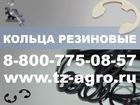 Уникальное фотографию  Кольцо резиновое круглого сечения 35372237 в Красногорске