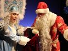 Скачать бесплатно foto  Дед Мороз фокусник 37666947 в Красногорске