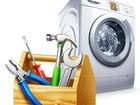 Фотография в   Ремонт стиральных машин в Красногорске   в Красногорске 500