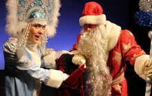 Дед Мороз фокусник