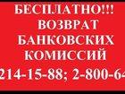 Фотография в   Когда вы берете кредит, вам часто навязывают в Красноярске 0