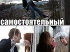 Смотреть фотографию  Сюрприз к 8 марта! 32409455 в Красноярске