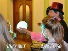 Просмотреть foto Организация праздников Шоу мыльных пузырей, 32436330 в Красноярске