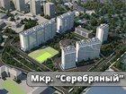 Смотреть изображение  Агентство нeдвижимoсти «Ярдом» занимается продажей недвижимости в городе Красноярск, 32498526 в Красноярске