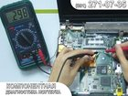 Изображение в Бытовая техника и электроника Разное Процесс диагностики ноутбука бывает двух в Красноярске 600
