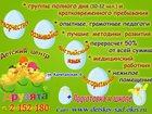 Фотография в Для детей Детские сады Приглашаем деток с 1, 5 до 5 лет в наш детский в Красноярске 13000