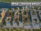Изображение в   Наши специалисты помогут вам купить или взять в Красноярске 0