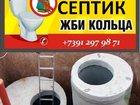 Фото в Строительство и ремонт Строительство домов Наша компания осуществляет весь спектр работ, в Красноярске 0