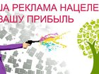 Изображение в   Полиграфия для корпоративных клиентов и физ в Красноярске 4650
