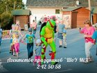 Новое фотографию Организация праздников Черепашки Ниндзя ,детские праздники, 32921661 в Красноярске
