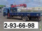 Изображение в Авто Транспорт, грузоперевозки Услуги воровайки 5 тн, кран 3 тн, перевезем в Красноярске 1000