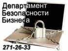 Уникальное фотографию  Уличная камера видеонаблюдения 33057951 в Красноярске