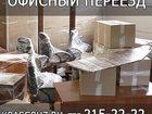 Фотография в   Грузовая компания ТК Богатырь предоставляет в Красноярске 0